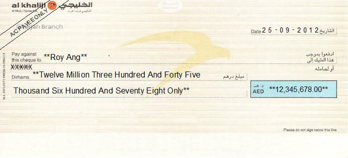 Printed Cheque of Al Khaliji Bank in UAE