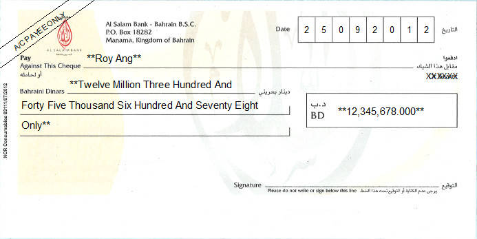 Printed Cheque of Al Salam Bank in Bahrain