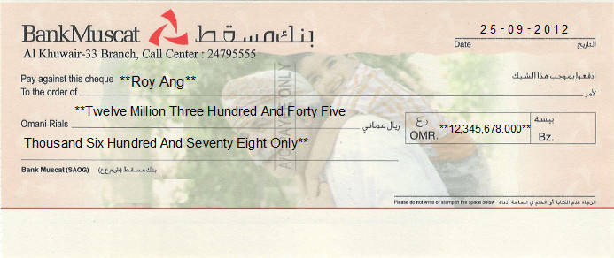 Printed Cheque of Bank Muscat - Personal in Oman