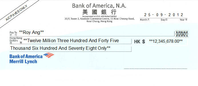 Printed Cheque of Bank of America in Hong Kong (美國銀行)
