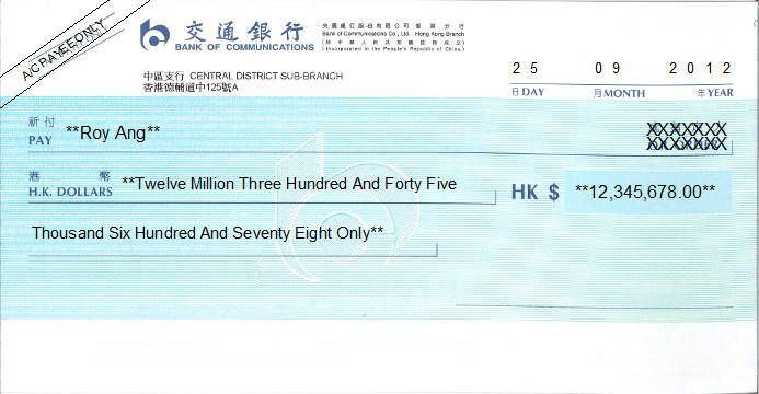 Printed Cheque of Bank of Communications in Hong Kong (交通銀行)