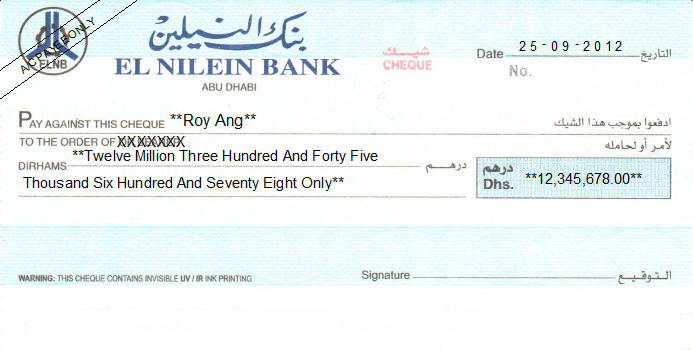 Printed Cheque of El Nilein Bank in UAE
