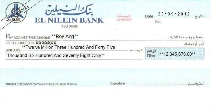 Printed Cheque of El Nilein Bank in UAE