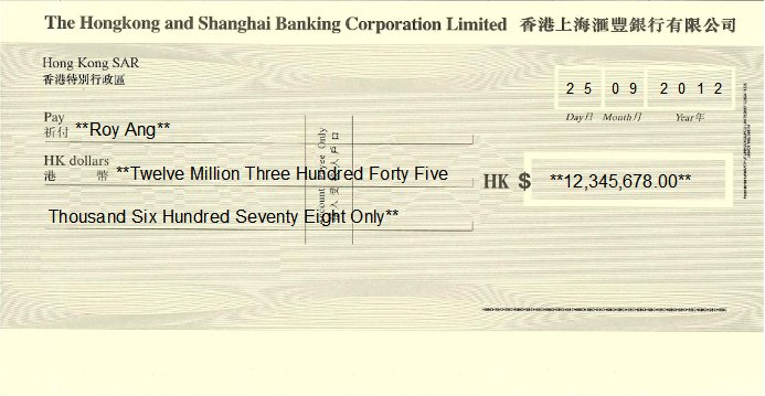 Printed Cheque of The Hongkong and Shanghai Bank (HSBC - 香港上海匯豐銀行)
