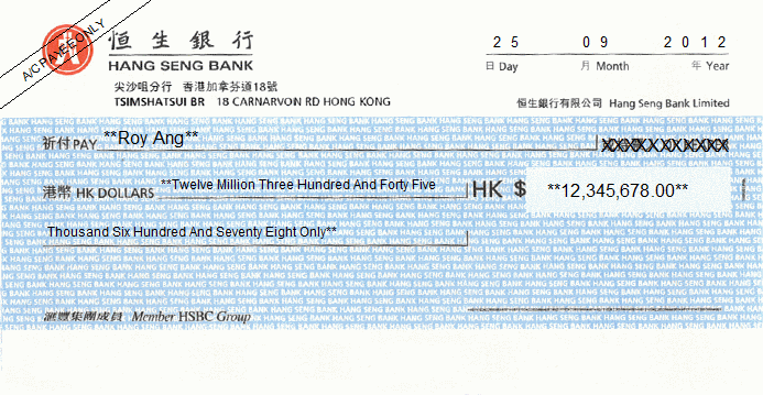 Printed Cheque of Hang Seng Bank Hong Kong (香港恒生銀行)