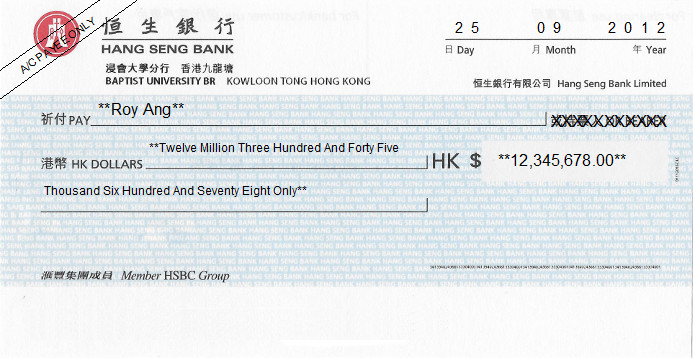 Printed Cheque of Hang Seng Bank - Personal in Hong Kong (香港恒生銀行)