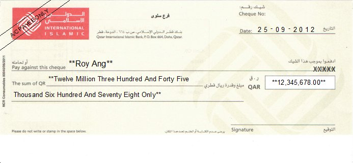 Printed Cheque of International Islamic Bank of Qatar