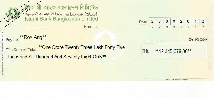 Printed Cheque of Islami Bank in Bangladesh