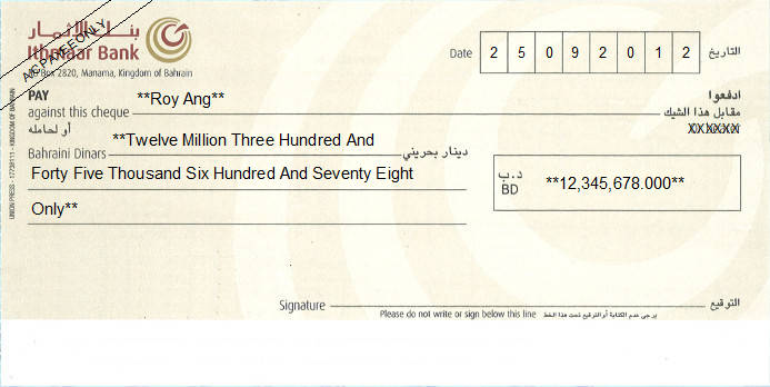 Printed Cheque of Ithmaar Bank in Bahrain
