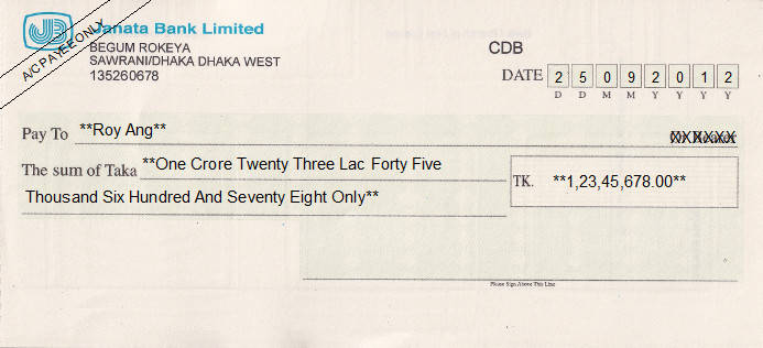 Printed Cheque of Janata Bank in Bangladesh