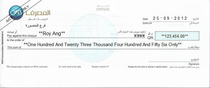Printed Cheque of Qatar Islamic Bank (QIB) - Personal in Qatar