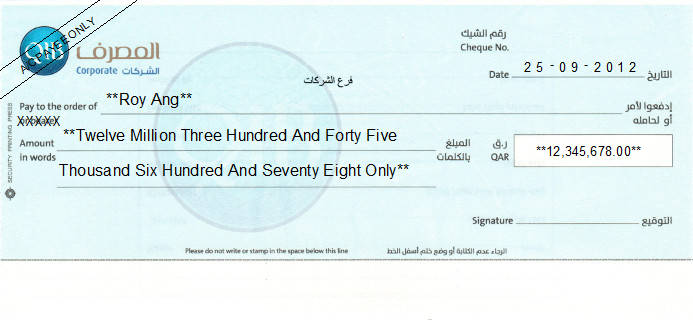 Printed Cheque of Qatar Islamic Bank (QIB)